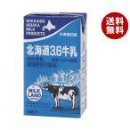 送料無料 北海道日高乳業 北海道日高 北海道3.6牛乳 1000ml紙パック×12(6×2)本入