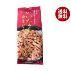 【送料無料】【2ケースセット】ミヤト製菓 ぴいなつ 150g×12袋入×(2ケース)