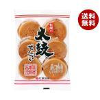 【送料無料】七尾製菓 太鼓せんべい 12枚×10袋入