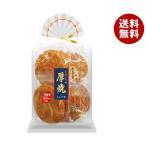 送料無料 金吾堂製菓 厚焼しょうゆ 7枚×12袋入