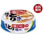 送料無料 【2ケースセット】いなば食品 とり塩味 65g缶×24個入×(2ケース)
