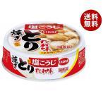 送料無料 いなば食品 とりたれ味 65g缶×24個入