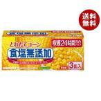 送料無料 【2ケースセット】いなば食品 とれたてコーン食塩無添加 180g×3缶×8個入×(2ケース)