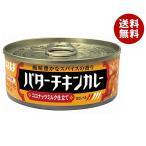 送料無料 いなば食品 バターチキンカレー 115g缶×24個入