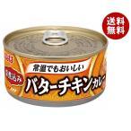 送料無料 【2ケースセット】いなば食品 深煮込み バターチキンカレー 165g缶×24個入×(2ケース)