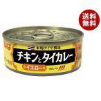 送料無料 【2ケースセット】いなば食品 チキンとタイカレー イエロー 115g缶×24個入×(2ケース)