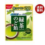 送料無料 【2ケースセット】扇雀飴本舗 緑茶のど飴 100g×6袋入×(2ケース)