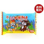 送料無料 カクダイ製菓 クッピーファミリーパック 120g(4g×30袋)×12袋入