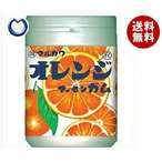 送料無料 丸川製菓 オレンジマーブルガムボトル 130g×6個入