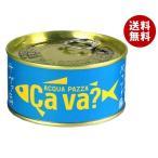 送料無料 岩手缶詰 国産サバのアクアパッツァ風 170g缶×12個入