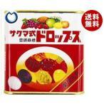 送料無料 佐久間製菓 サクマ式缶ドロップス 75g×10個入