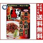 送料無料 【2ケースセット】浜乙女 赤から鍋風味ふりかけ 26g×10袋入×(2ケース)