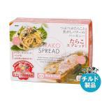送料無料 【チルド(冷蔵)商品】マリンフード たらこスプレッド 150g×12箱入