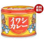 送料無料 信田缶詰 イワシカレー 190g缶×24個入