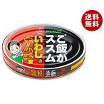 送料無料 信田缶詰 ご飯がススム いわしのキムチ煮 100g缶×24個入