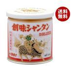 送料無料 創味食品 創味シャンタンDX 250g×12本入
