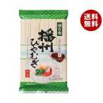【送料無料】麺有楽 播州ひやむぎ 600g×15袋入