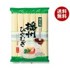 【送料無料】【2ケースセット】麺有楽 播州ひやむぎ 600g×15袋入×(2ケース)
