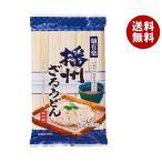 送料無料 【2ケースセット】麺有楽 播州ざるうどん 600g×15袋入×(2ケース)