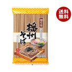 送料無料 麺有楽 播州そば 480g×15袋入
