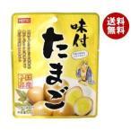 送料無料 【2ケースセット】ホテイフーズ 味付たまご 45g×6個入×(2ケース)
