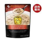 送料無料 【2ケースセット】ハインツ 大人むけのスープ ポルチーニ香る きのこのクリームポタージュ 140g×10袋入×(2ケース)