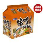 送料無料 大黒食品工業 アカギ 味噌ラーメン 5食パック×6袋入