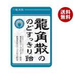 【送料無料】【2ケースセット】龍角散 龍角散ののどすっきり飴 88g×6袋入×(2ケース)