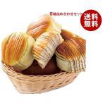 送料無料 東京ブレッド 8種詰め合わせセット 16(8種×2)個入