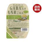 送料無料 食協 すっきり美人のGABA 玄米もち麦ごはん プレーン 150g×24個入