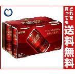 【送料無料】【2ケースセット】【旧デザイン】ダイドー ブレンド デミタスコーヒー(6缶パック) 150g缶×30(6×5)本入×(2ケース)