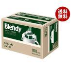 【送料無料】AGF ブレンディ レギュラー・コーヒー ドリップパック スペシャル・ブレンド 7g×100P×6箱入