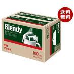 【送料無料】AGF ブレンディ レギュラー・コーヒー ドリップパック モカ・ブレンド 7g×100P×6箱入