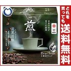 【送料無料】【2ケースセット】AGF 煎 レギュラー・コーヒー 上乗せドリップ 淡麗澄味 10g×5袋×12箱入×(2ケース)
