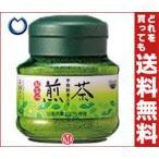 【送料無料】【2ケースセット】AGF 新茶人 宇治抹茶入り 煎茶 48g×12本入×(2ケース)