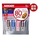 【送料無料】大塚製薬 SOYJOY(ソイジョイ) カロリーコントロール80 (9本入×8個入)