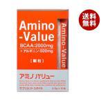 【送料無料】大塚製薬 アミノバリュー サプリメントスタイル (4.5g×10袋)×20(5箱×4)入