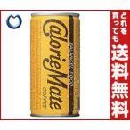 【送料無料】【2ケースセット】大塚製薬 カロリーメイト コーヒー 200ml缶×30本入×(2ケース)