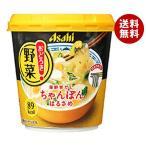 送料無料 アサヒグループ食品 おどろき野菜 ちゃんぽん 24.9g×6個入