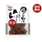 【送料無料】亀田製菓 技のこだ割り 120g×6袋入