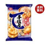 【送料無料】亀田製菓 手塩屋 9枚×12個入