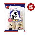 【送料無料】 三幸製菓 雪の宿 サラダ 24枚×12個入