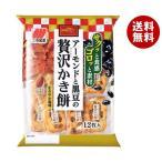 【送料無料】三幸製菓 贅沢かき餅 12枚×12個入