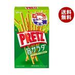 送料無料 【2ケースセット】グリコ PRETZ(プリッツ)旨サラダ 69g×10個入×(2ケース)