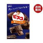 送料無料 【2ケースセット】グリコ ビスコ 焼きショコラ 15枚×10箱入×(2ケース)