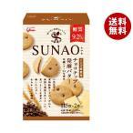 送料無料 【2ケースセット】グリコ SUNAO(スナオ) チョコチップ&発酵バター 62g×5箱入×(2ケース)