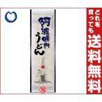 【送料無料】【2ケースセット】大塚食品 阿波鳴門うどん 200g×30(10×3)個入×(2ケース)