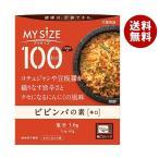 【送料無料】【2ケースセット】大塚食品 マイサイズ ビビンバの素 90g×30(10×3)個入×(2ケース)