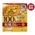 送料無料 大塚食品 マイサイズ 和風カレー 100g×30個入
