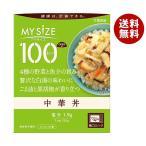 【送料無料】【2ケースセット】大塚食品 マイサイズ 中華丼 150g×30(10×3)個入×(2ケース)